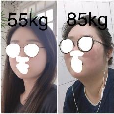 다이어트한거 보여드려요!