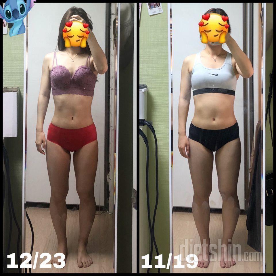 한 달 간 -4kg 눈바디 변화입니당