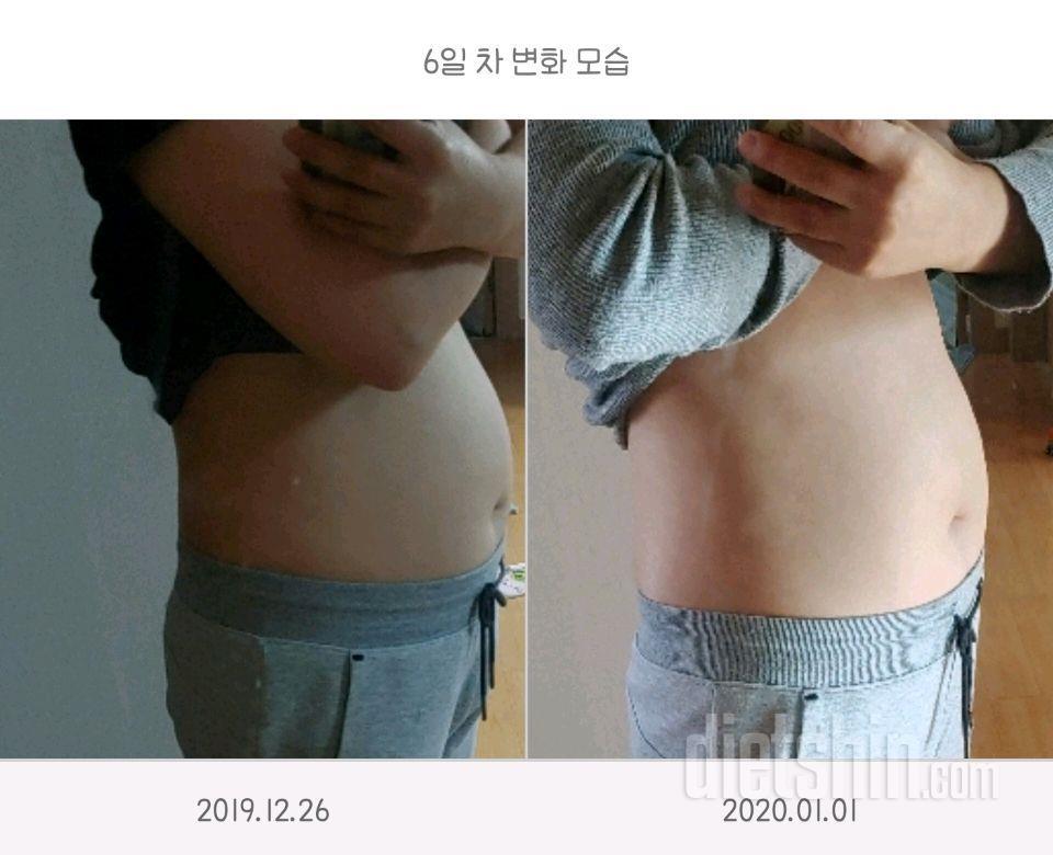 7분운동 식단조절 2주완성