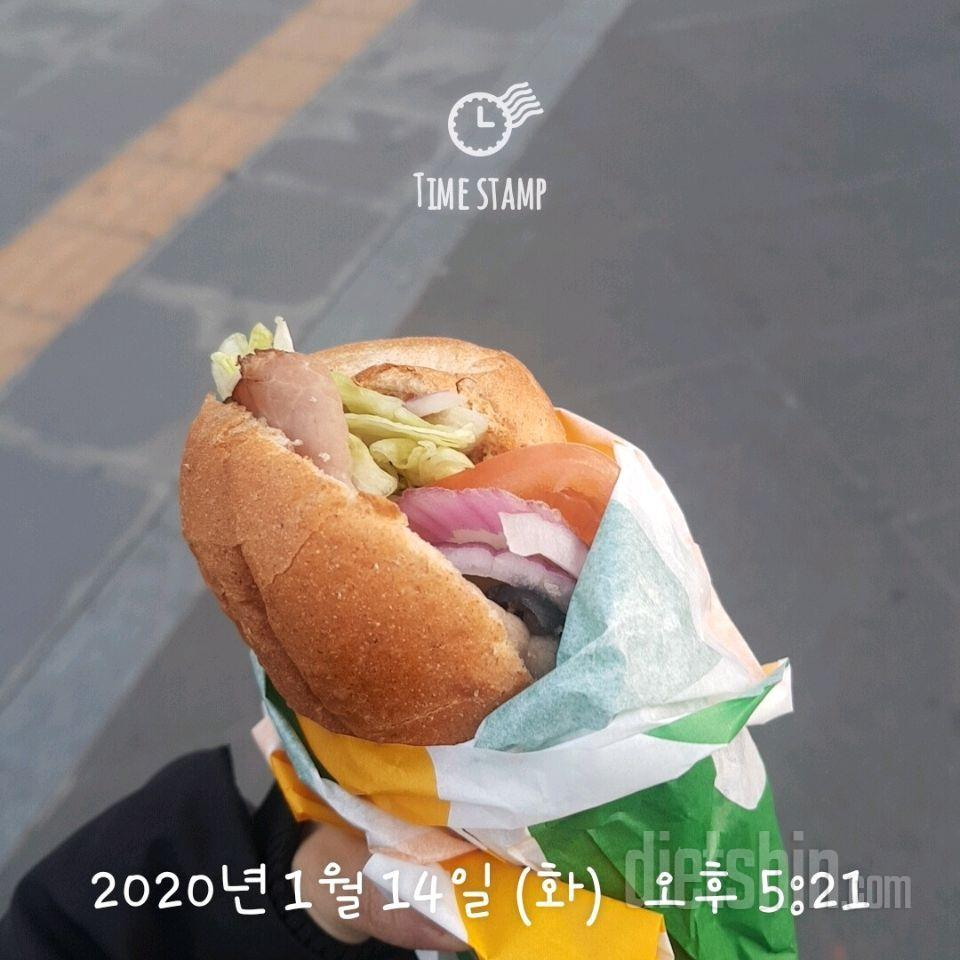 01월 14일 식단