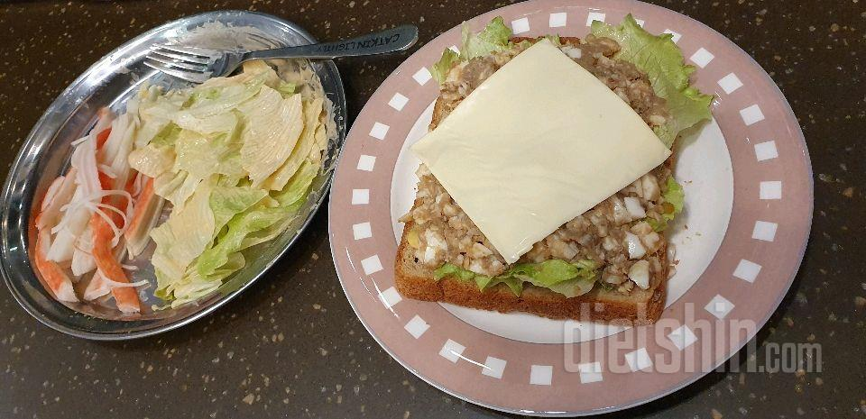 다이어트식 간단 샌드위치
