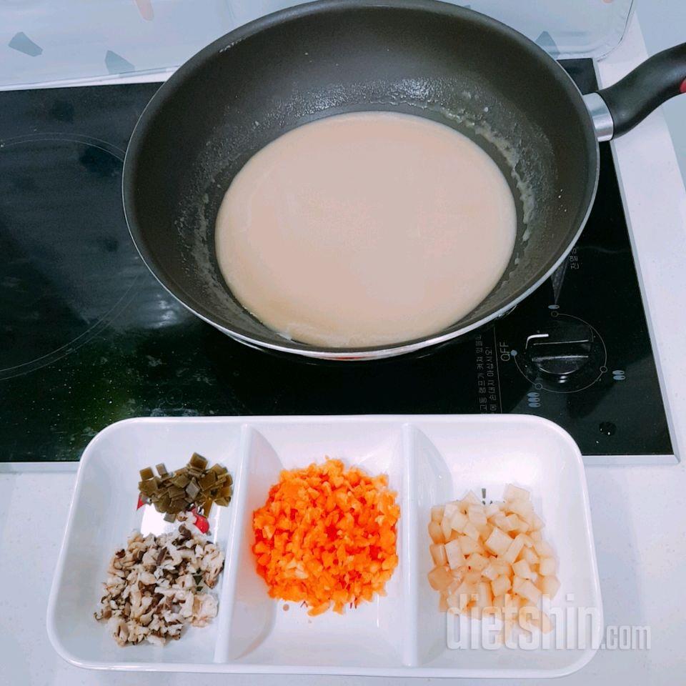 현미야채죽
