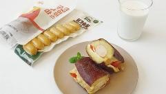 빵대신 고구마로! 빵없는 고구마 샌드위치!