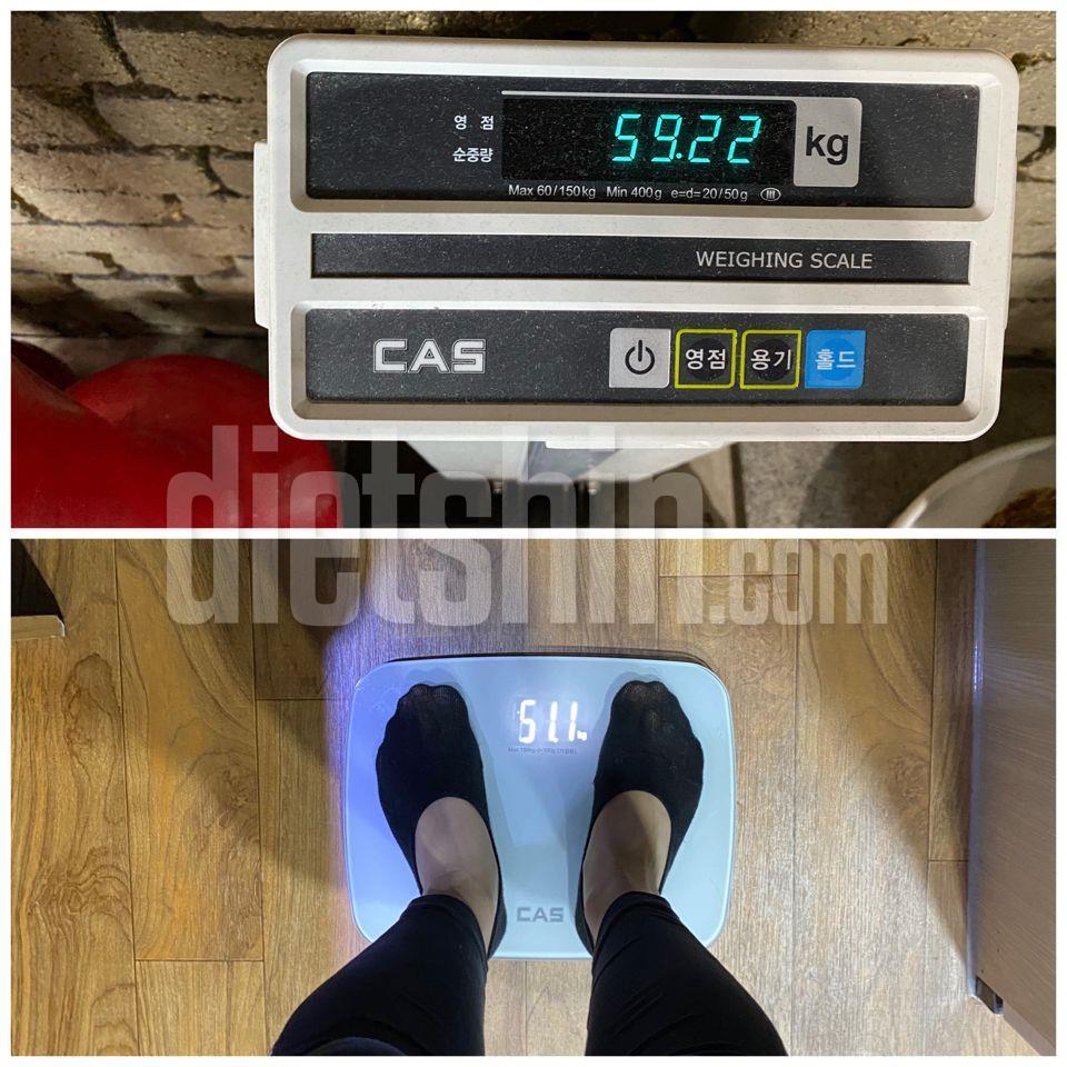 습관성형으로 59.2->\;51.1 3개월에 8kg 감량 성공!