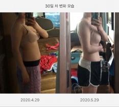 한달째 다이어트 중인 다이어터 입니다~