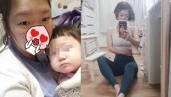 놀라운 비포애프터, 83kg 애둘맘→워너비 몸매로!