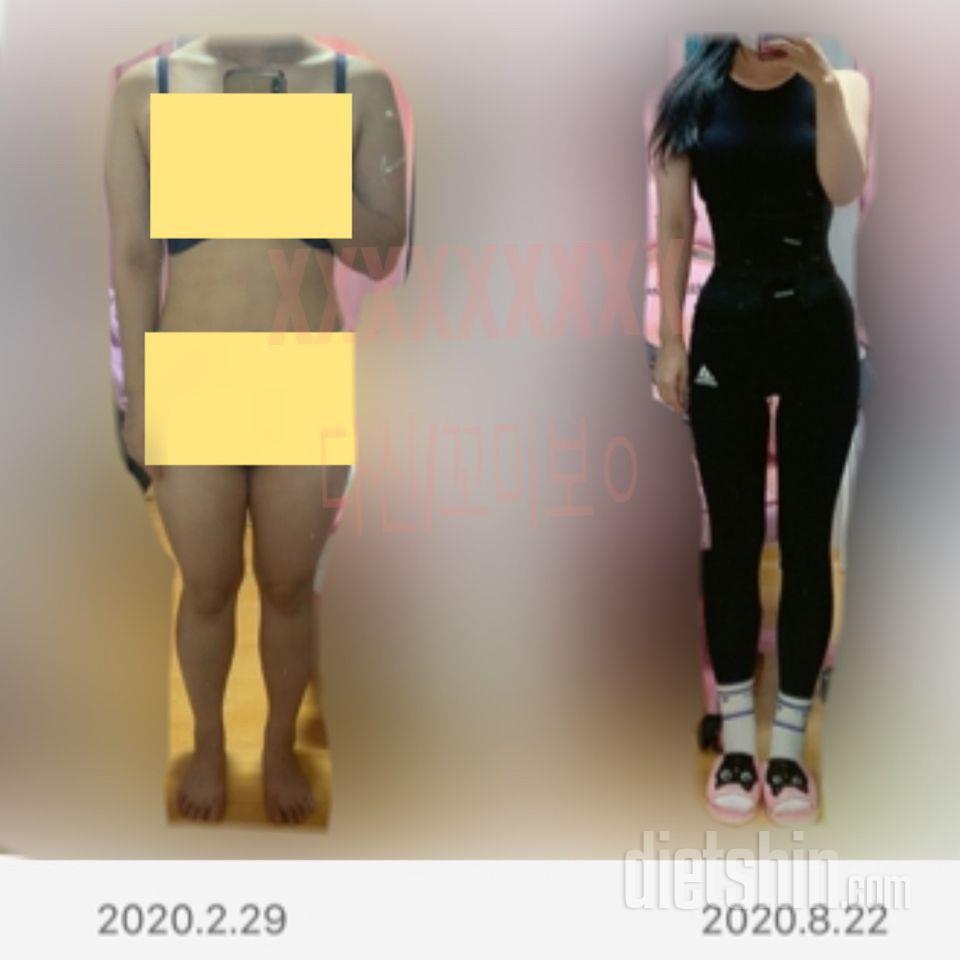 3개월 70kg👉53.1kg 감량 후기