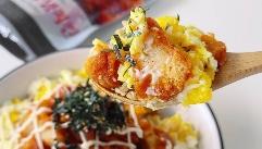 단짠단짠의 매력적인 맛! '치킨마요덮밥'!