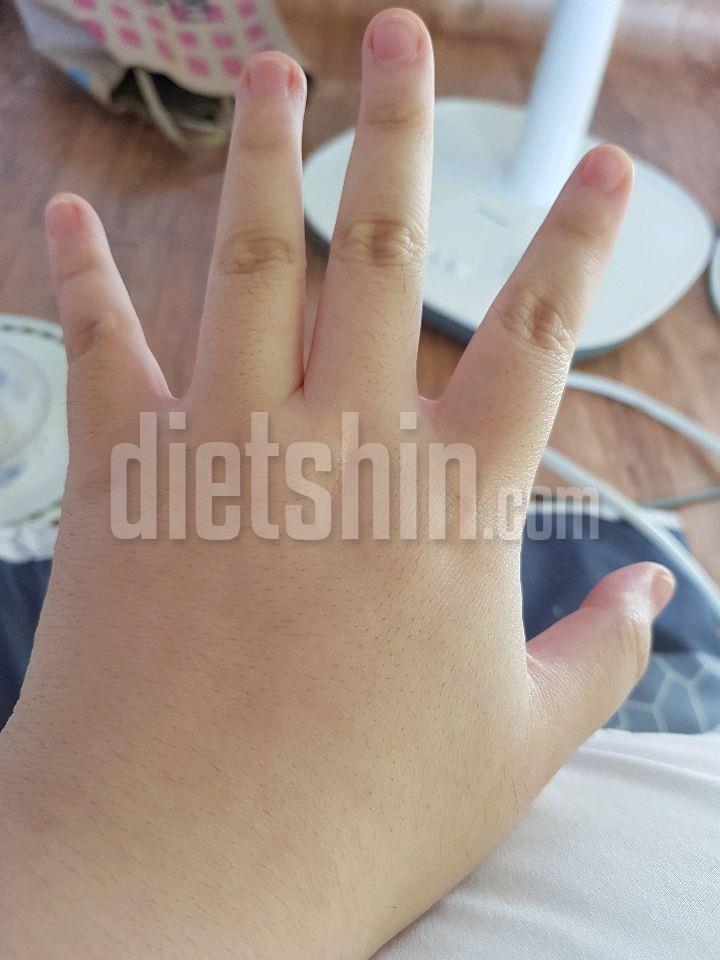 앞자리 바뀌기 전후 손 차이