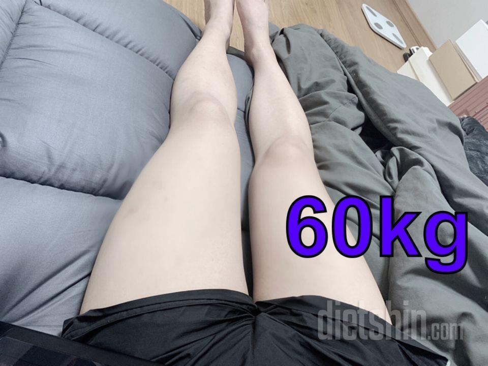 170cm 64kg에서 53kg