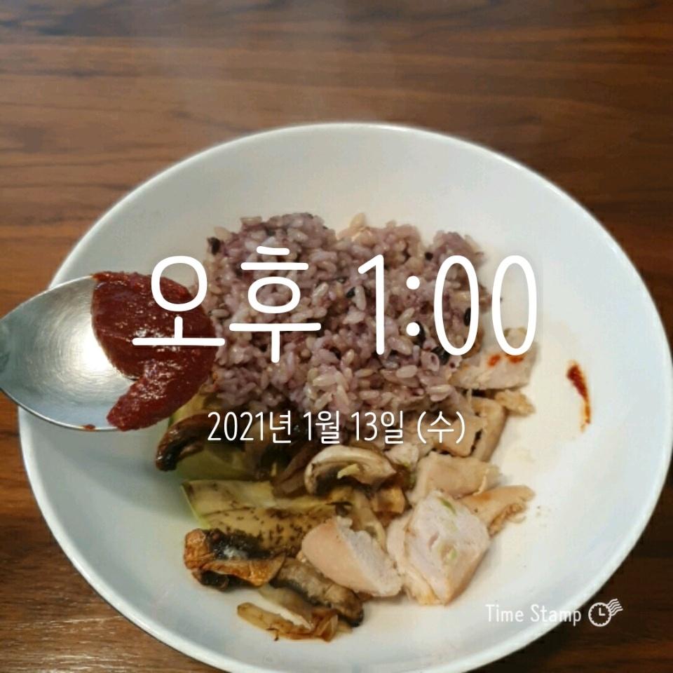 01월 13일( 점심식사 421kcal)