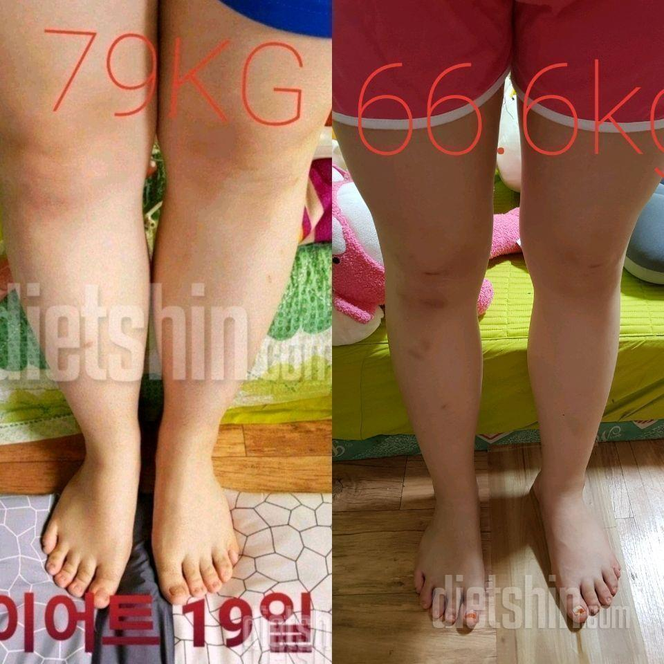 비만에서 과체중 단계로!!!