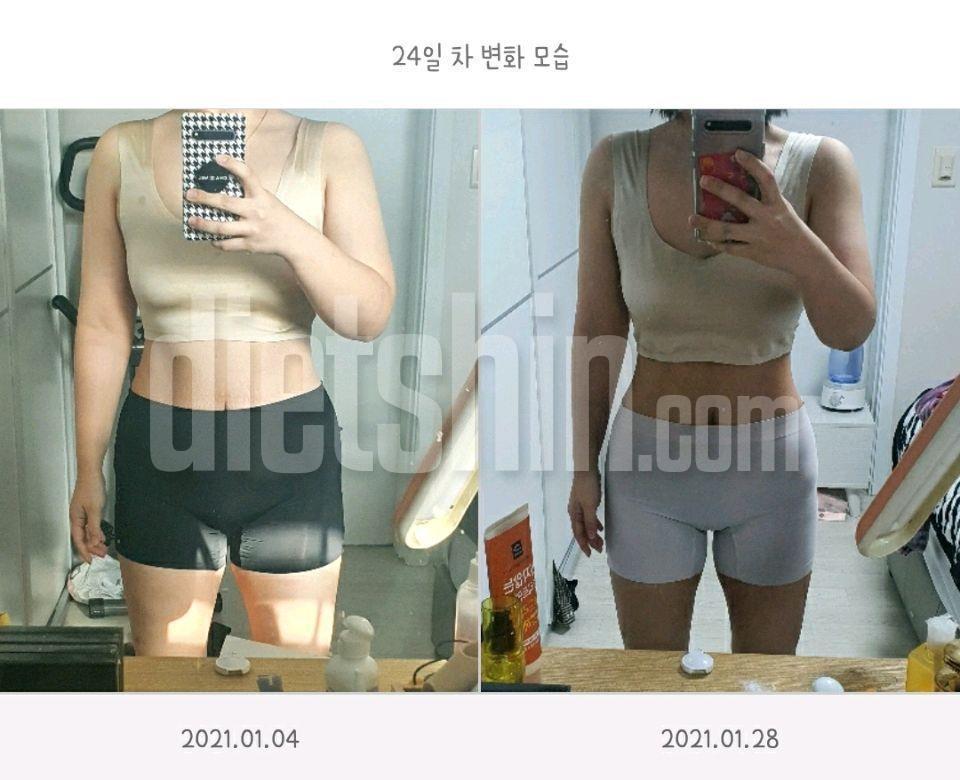 64.3에서 58.6  -5.7kg (24일)
