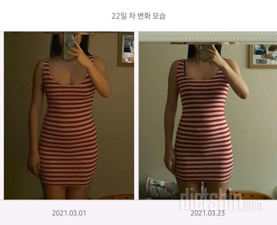 3주 변화 중간점검(-3kg)