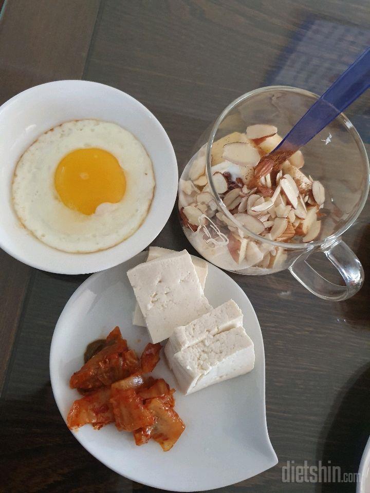 단백질보충 아침입니다