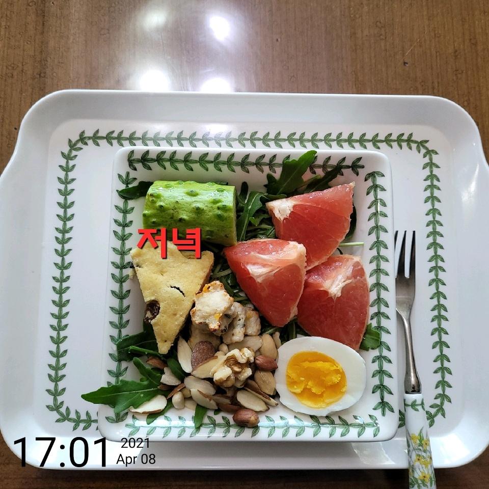 04월 08일( 저녁식사 22kcal)