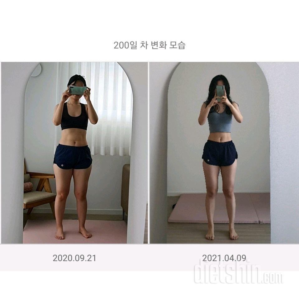 30일 아침먹기/다이어트 기간 200일 비포&애프터