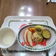 04월 11일( 아침식사 90kcal)