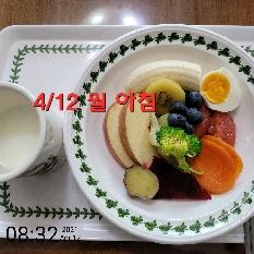 04월 12일( 아침식사 190kcal)