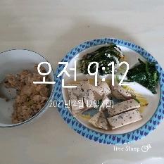 04월 12일( 아침식사 551kcal)