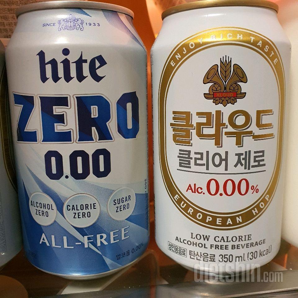 맥주를 정말 참을수 없을때?