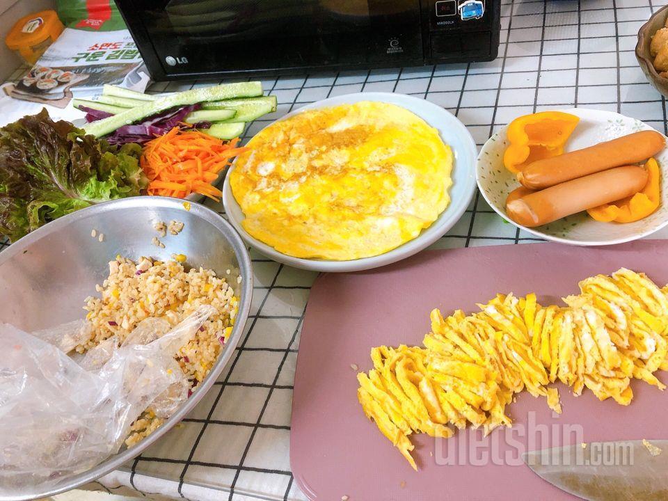 현미파프리카 유부&키토김밥