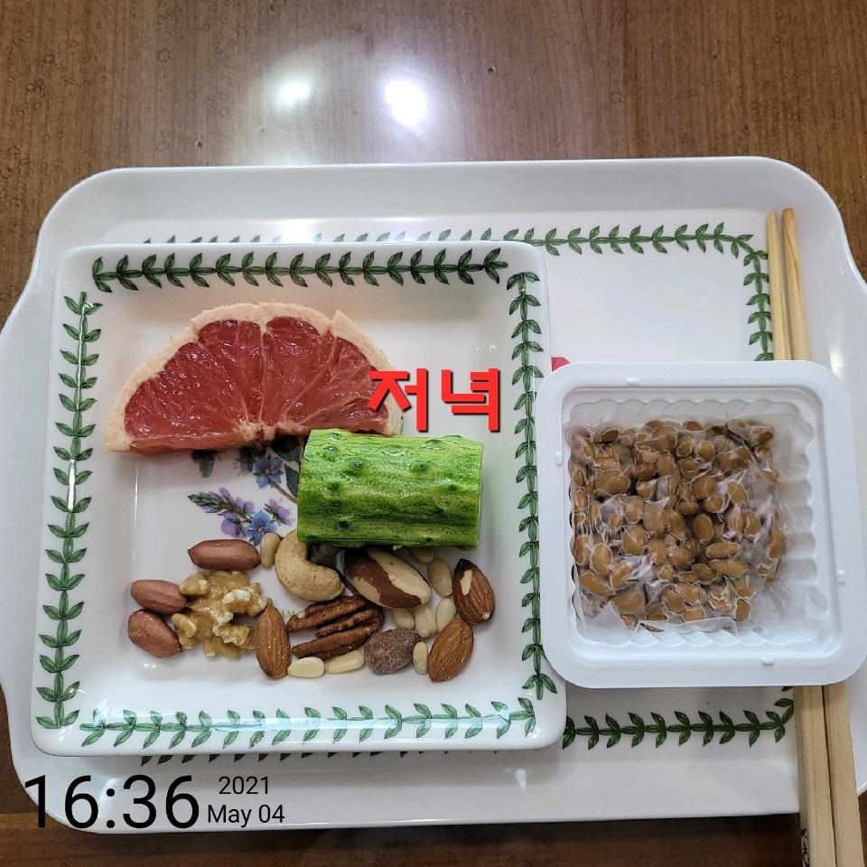 05월 04일( 저녁식사 180kcal)