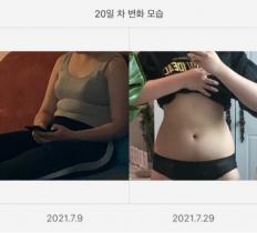 3주간 한 야매 다이어트 중간점검