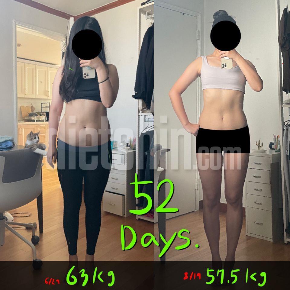 다이어트 52일차! 황금기 다시시작!