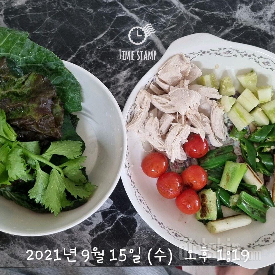 9월15일 점심식사