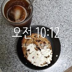 09월 20일( 아침식사 332kcal)
