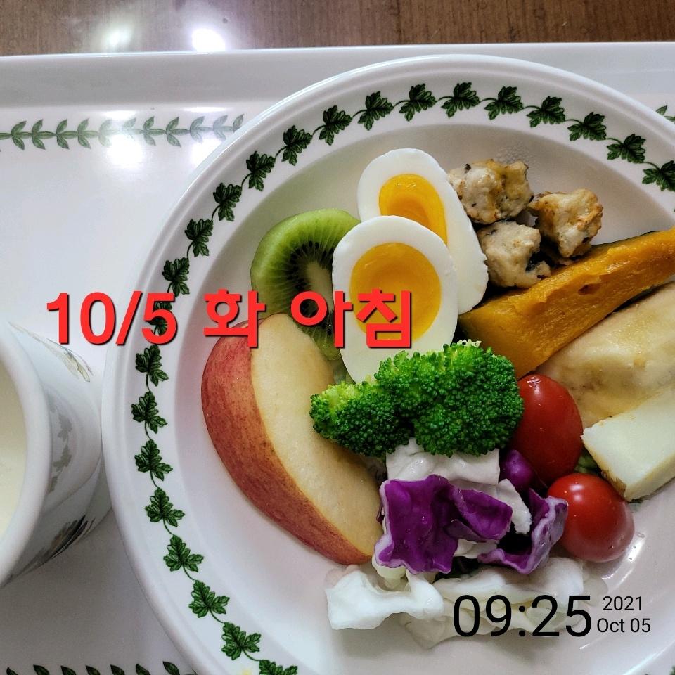 10월 05일( 아침식사 288kcal)