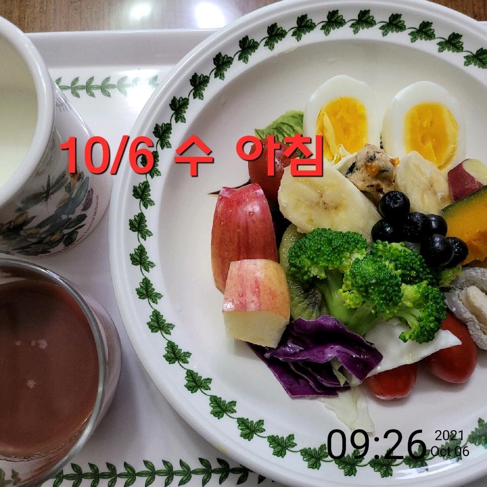 10월 06일( 아침식사 338kcal)