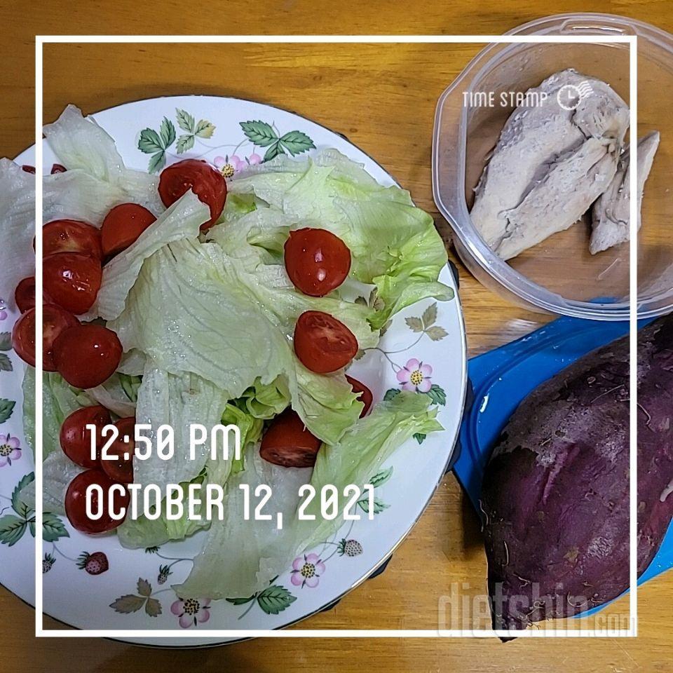 10월12일 점심