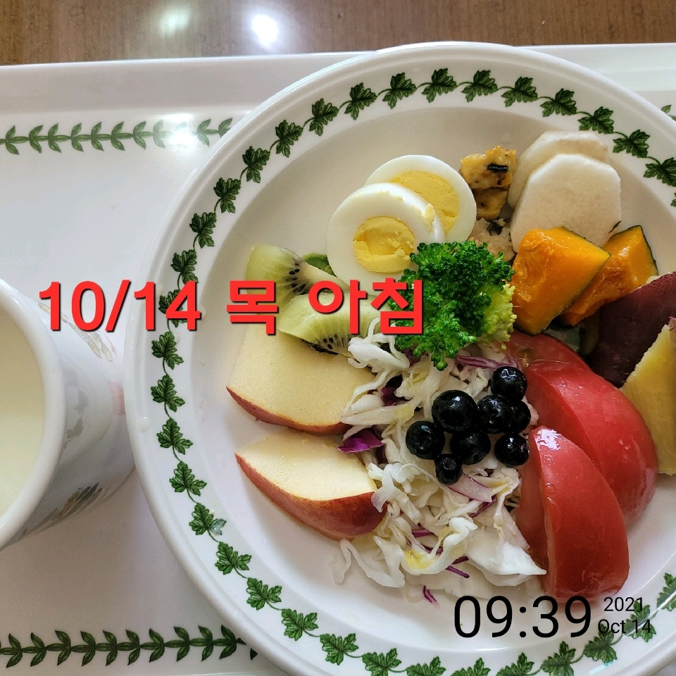 10월 14일( 아침식사 88kcal)