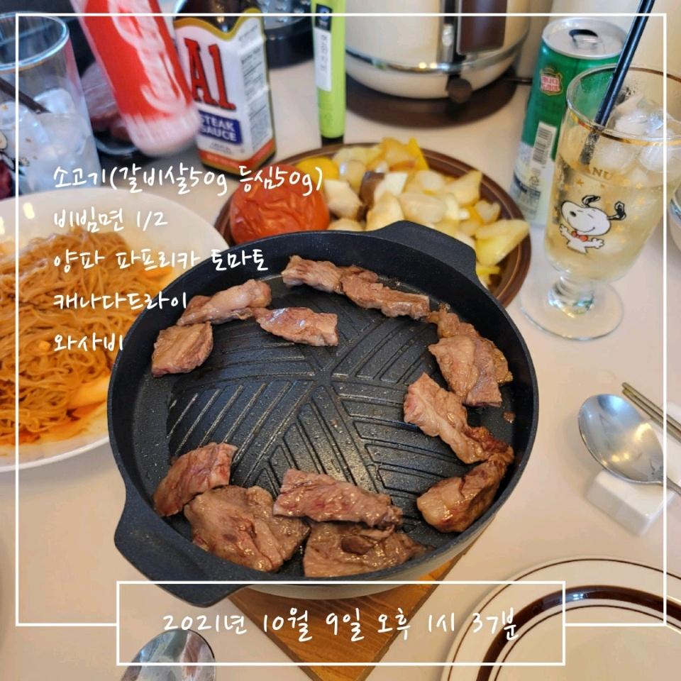 10월 09일( 점심식사 529kcal)