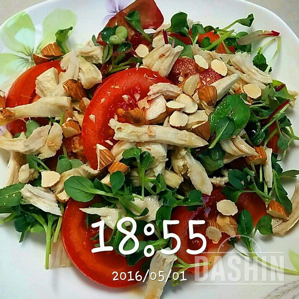 토마토 닭가슴살냉채 (120kcal/1인분)