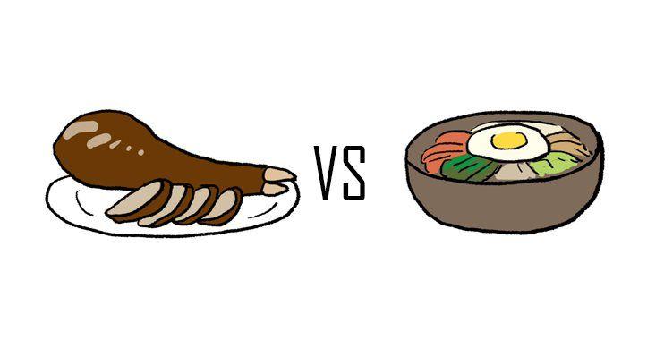 2화 나쁜푸드 VS 덜나쁜푸드