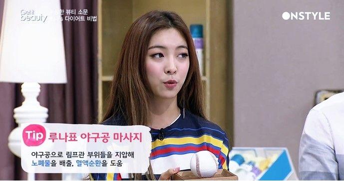 걸그룹 에프엑스 루나 식단(8kg 감량 식단)
