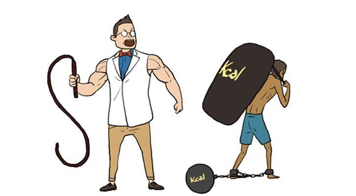 6화, 다이어트할 때, 칼로리에 연연하지 말자!