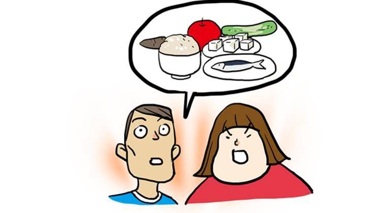 17화, 3대 영양소 현명하게 섭취하는 법!