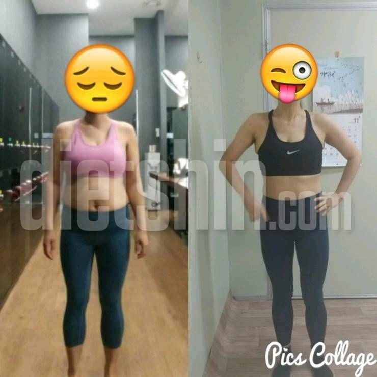 단, 4주만에 체지방 2.5kg이나 뺐어요!