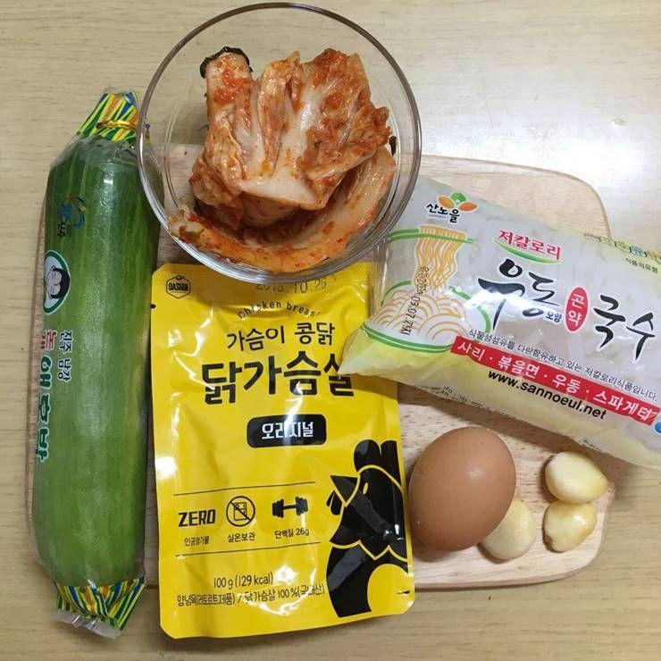 겨울에 제격, 닭가슴살 김치말이 곤약우동!