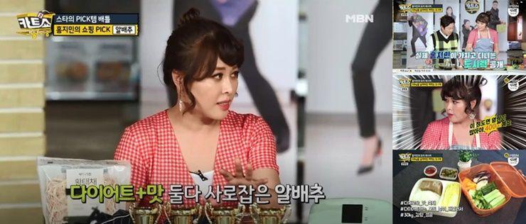 배우 홍지민 식단 (30kg 감량)