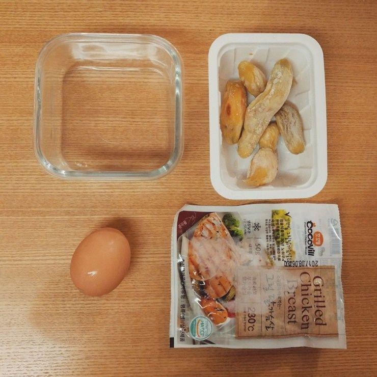 탄단지 다있는 `닭가슴살 고구마 프리타타`!