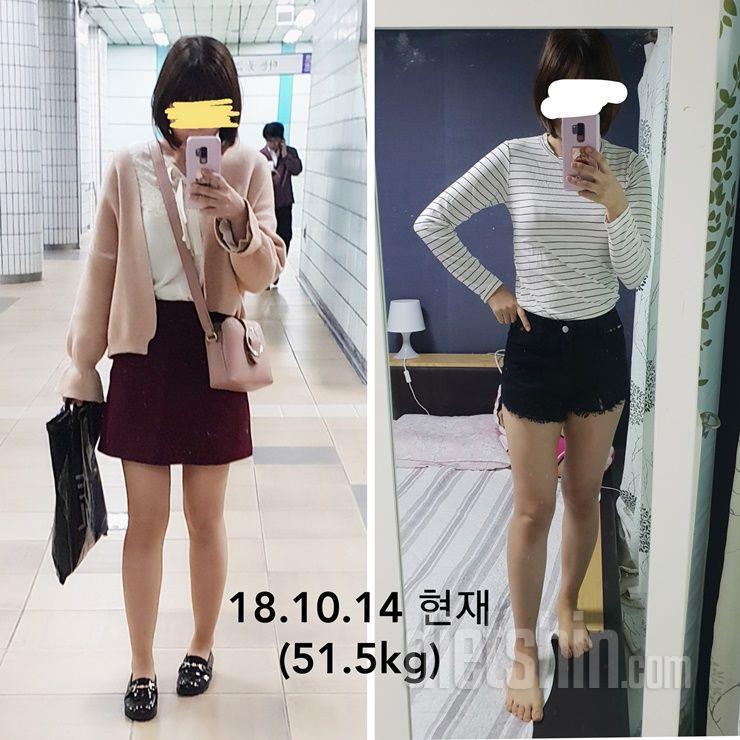 60kg대→50kg대로 진입! 몸매변화 비법!
