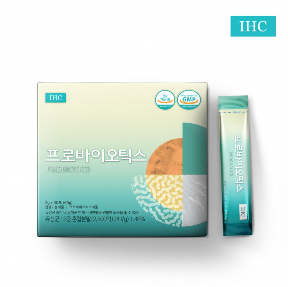IHC 프로바이오틱스 유산균 체험단 발표