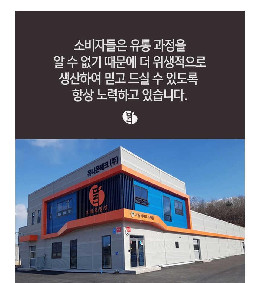 말린치즈 크림앤체다 체험단 모집 (01.03~01.12)
