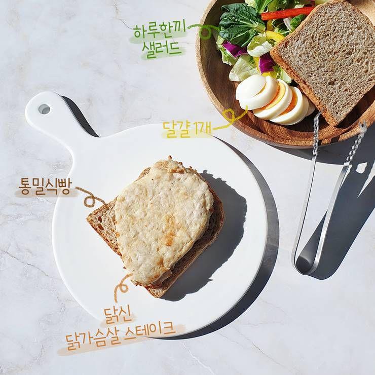 포만감 가득한~ 야채 샐러드 통밀 샌드위치