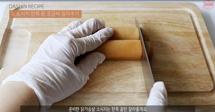 급찐급빠 레시피! <밥없는 샐러드 김밥>!